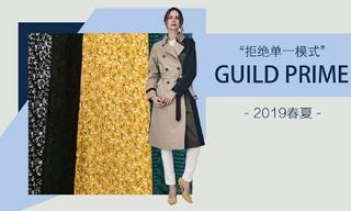 Guild Prime - 拒绝单一模式(2019春夏)