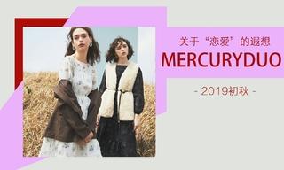 """Mercuryduo -  关于""""恋爱""""的遐想(2019初秋)"""