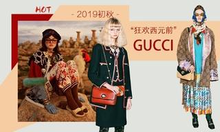 Gucci - 狂欢西元前(2019初秋)