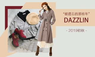 Dazzlin - 被遗忘的那些年(2019初秋)