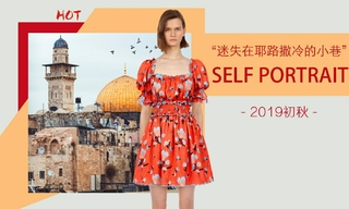 Self Portrait - 迷失在耶路撒冷的小巷(2019初秋)