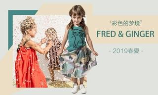 Fred & Ginger-彩色的梦境(2019春夏)