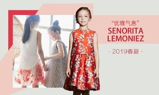 Señorita Lemoniez - 优雅气息(2019春夏)