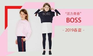 Boss - 活力青春(2019春夏)