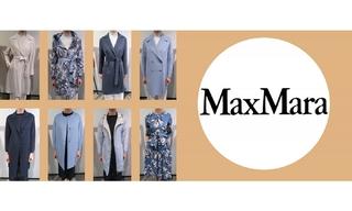 Max Mara - 2020春夏订货会(6.21) - 2020春夏订货会