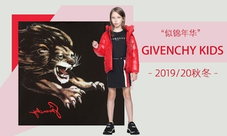 Givenchy Kids - 似锦年华(2019/20秋冬)