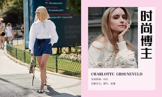 造型更新—Charlotte Groeneveld