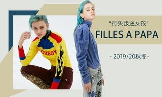 filles?a?papa - 街頭叛逆女孩 (2019/20秋冬)