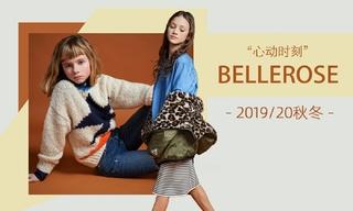 Bellerose - 心動時刻(2019/20秋冬)