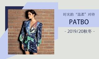 """Patbo - 時光的""""溫柔""""對待(2019/20秋冬)"""