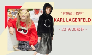 Karl Lagerfeld - 有趣的小貓咪(2019/20秋冬)