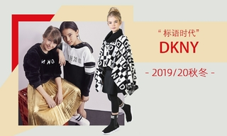 DKNY - 標語時代(2019/20秋冬)