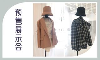 【預售展示會】Nina Ricci & Zara 2019秋冬