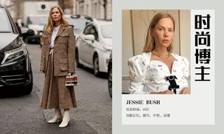 造型更新—Jessie Bush