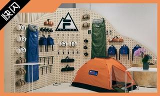 【快閃/期限店】 FILA 在紐約開設快閃店 & Manual Photo Lab 在紐約彈出快閃店