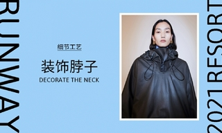 2021春游细节工艺:装饰脖子
