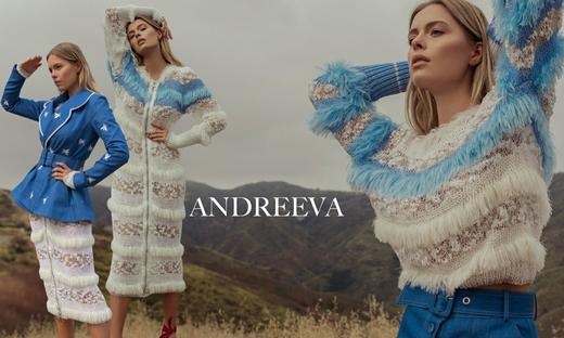 Andreeva - 夏日花园