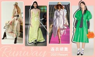 2021春游廓型:连衣裙集