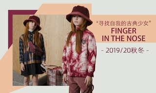 Finger in the Nose - 尋找自我的古典少女(2019/20秋冬)