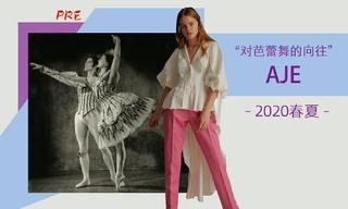 Aje - 对芭蕾舞的向往(2020春夏 预售款)