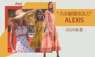 Alexis - 为衣橱增添活力(2020春夏 预售款)