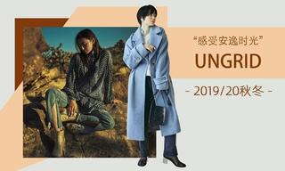 Ungrid - 感受安逸時光(2019/20秋冬)
