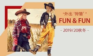 """Fun & Fun - 外出""""狩獵""""(2019/20秋冬)"""