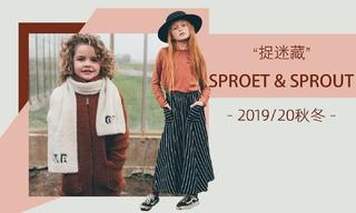 Sproet & Sprout - 捉迷藏(2019/20秋冬)