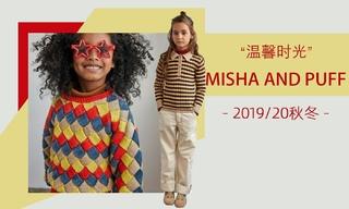 Misha and Puff - 溫馨時光(2019/20秋冬)