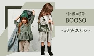 Booso - 休閑旅程(2019/20秋冬)