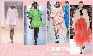 2021春夏廓型:甜美连衣裙