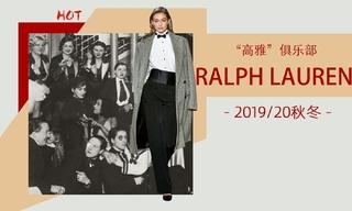 "Ralph Lauren - ""高雅""俱樂部(2019/20秋冬)"