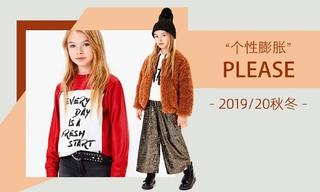 Please - 個性膨脹(2019/20秋冬)