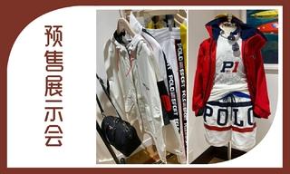 【預售展示會】 Polo Ralph Lauren 2020春夏