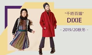Dixie - 千嬌百媚(2019/20秋冬)