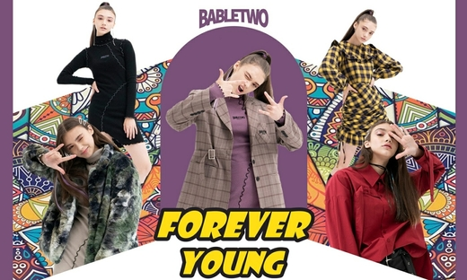 B Able Two - Forever young