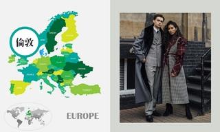 2020秋冬 伦敦男装时装周—关键廓形&搭配&设计元素