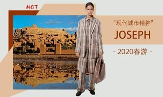 Joseph - 現代城市精神(2020春游)