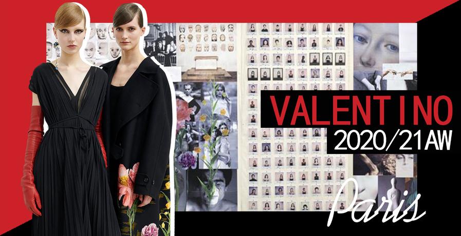 Valentino:包容的哥特浪漫(2020/21秋冬)
