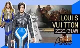 Louis Vuitton:過去與未來的浪漫交織 (2020/21秋冬)