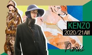 Kenzo:都市漫游者(2020/21秋冬)