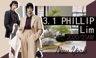 3.1 Phillip Lim:回歸環保(2020/21秋冬)
