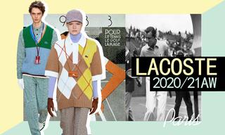 Lacoste:進階的法式休閑(2020/21秋冬)