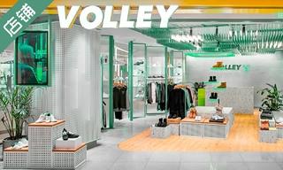 """【店鋪賞析】Volley品牌店:一個有關""""鞋盒""""的空間"""