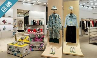【店鋪賞析】 KENZO上海興業太古匯店 & Dolce&Gabbana 香港廣東道精品店以全新面貌重裝開幕