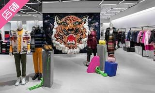【店鋪賞析】別去網紅店了 香港的K11MUSEA 更值得你打卡
