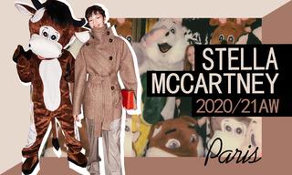Stella McCartney:人與動物的平等世界(2020/21秋冬)