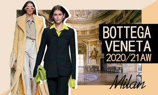 Bottega Veneta:柔軟與編織的魅力(2020/21秋冬)