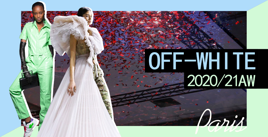 Off-White:奢華和運動共融(2020/21秋冬)