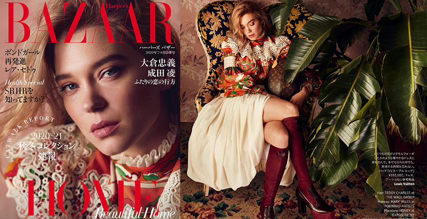 Harper's Bazaar 日本 2020年7月